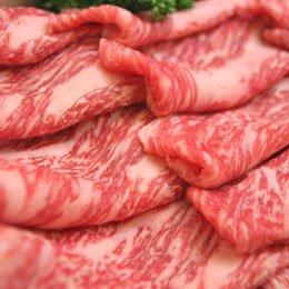 特選松阪牛専門店やまと 松阪牛 A5 モモ肉 < すき焼き用 > 300g (2〜3名様用) 【松阪牛証明書付】 割りした付き