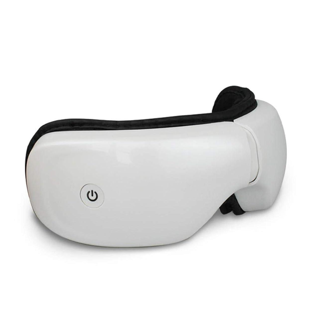 仲良し十代の若者たち序文ポータブル アイマッサージャー、5つのマッサージテクニック、恒温、目の疲労のためのアイケアマッサージャー インテリジェント