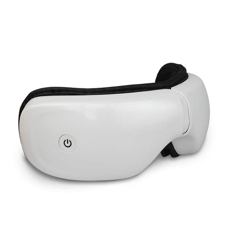 複雑でないシャッタートライアスロンポータブル アイマッサージャー、5つのマッサージテクニック、恒温、目の疲労のためのアイケアマッサージャー インテリジェント