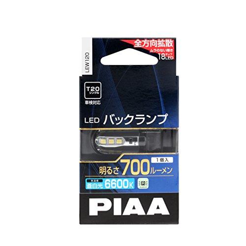 PIAA バックランプ/コーナリングランプ用 LEDバルブ T20 6600K 700lm 車検対応 1個入 12V/5.8W 定電流回路内蔵 全方向拡散18チップ LEW120