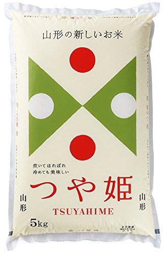 【精米】 山形県産 つや姫 精米 20kg(5kg×4袋) 令和2年産 rts2002