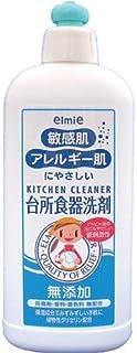 エルミー 敏感肌・アレルギー肌にやさしい 台所食器洗剤(300mL) 日用品 キッチン用品 台所用洗剤 [並行輸入品] k1-4983239021694-ah