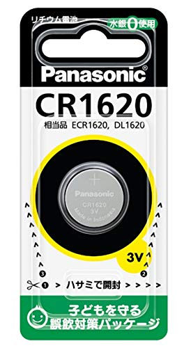 パナソニック リチウム電池 コイン形 3V 1個入 CR1620