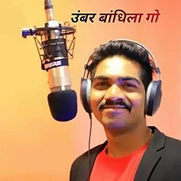 Umbar Bandhila Go - Single