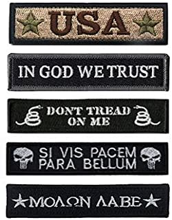Antrix Bundle 5 Pieces Black Tactical Morale Patch Full Embroidery Military Patches for Caps,Bags,Backpacks,Tactical Vest,Military Uniforms Etc