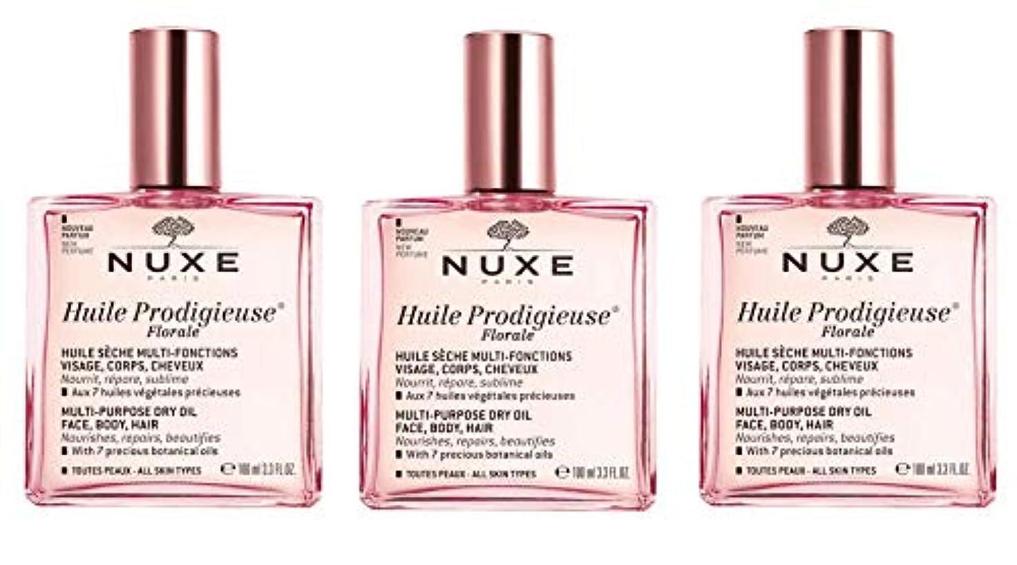 既にモールス信号絡まるニュクス NUXE プロディジュー フローラルオイル 100ml 3本セット 花の香りと共に新発売 海外直送品