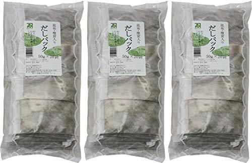乾物屋の底力 無添加 天然だしぱっく(天然素材100%) 1kg(50g×20P)×3袋