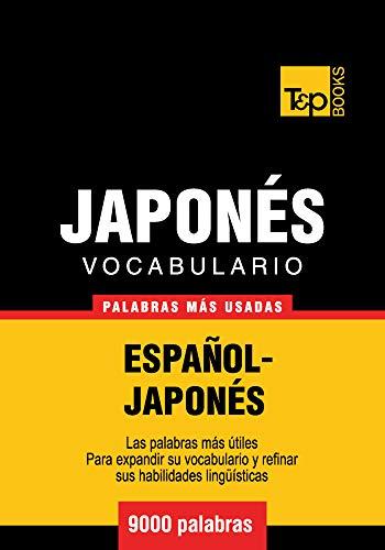 Vocabulario español-japonés - 9000 palabras más usadas (Spanish collection nº 184)