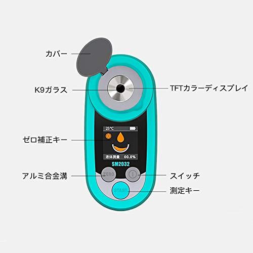 糖度計、、0〜53%ブリックスメーター、TFTカラースクリーン、IP65保護、自動温度補正。果物、飲料、食品の糖度を測定するために使用されます。