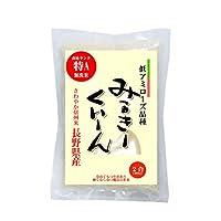 無洗米 長野県産ミルキークイーン 2合パック 300g