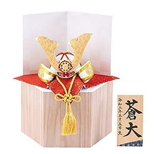 (ファンファン)五月人形 コンパクト 兜 収納飾り 金色悠久兜 木製 収納 六角箱つき 名入れ 名前木札 藍Mサイズ
