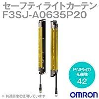 オムロン(OMRON) F3SJ-A0635P20
