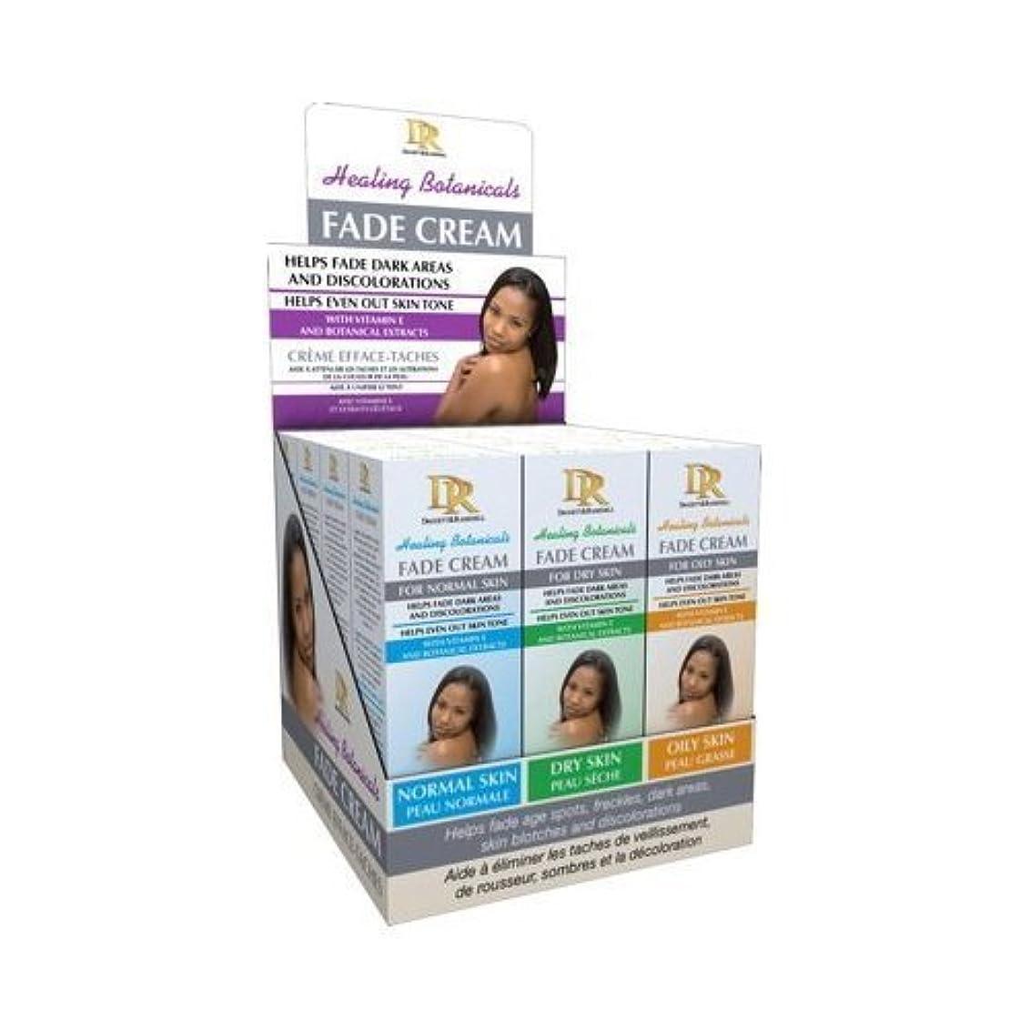 電球メロン浸すDaggett & Ramsdell Healing Botanicals Fade Cream (12 Pieces Prepack Display) (並行輸入品)