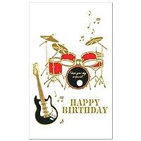 バースデーカード 二つ折り バンドA 1666310 エヌビー FORON 無地中紙付 金箔 エンボス Birthday Card お誕生お祝い