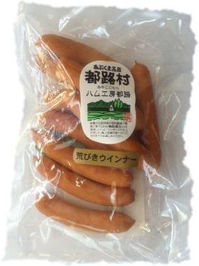 ハム工房都路 福島県 厳選素材で作った やまと豚100% 荒挽ウインナー 150g