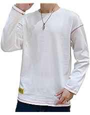 SHANLIANG Tシャツ メンズ 長袖 秋服 丸首 無地 ロングtシャツ 大きいサイズ ゆったり カットソー おしゃれ カジュアル トップス 春 夏 秋 冬