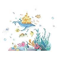 子供部屋寝室の壁の装飾幼稚園海の壁のステッカー魚のステッカー