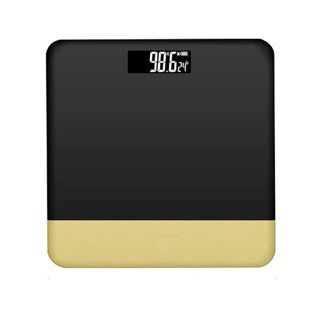 酸度褐色マイクロプロセッサ電子体重計家庭用体重計と呼ばれる電気孑小家族ミニデジタル人体スケール電子体脂肪