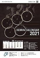 競輪カレンダー 2021年 オリジナル 全国版