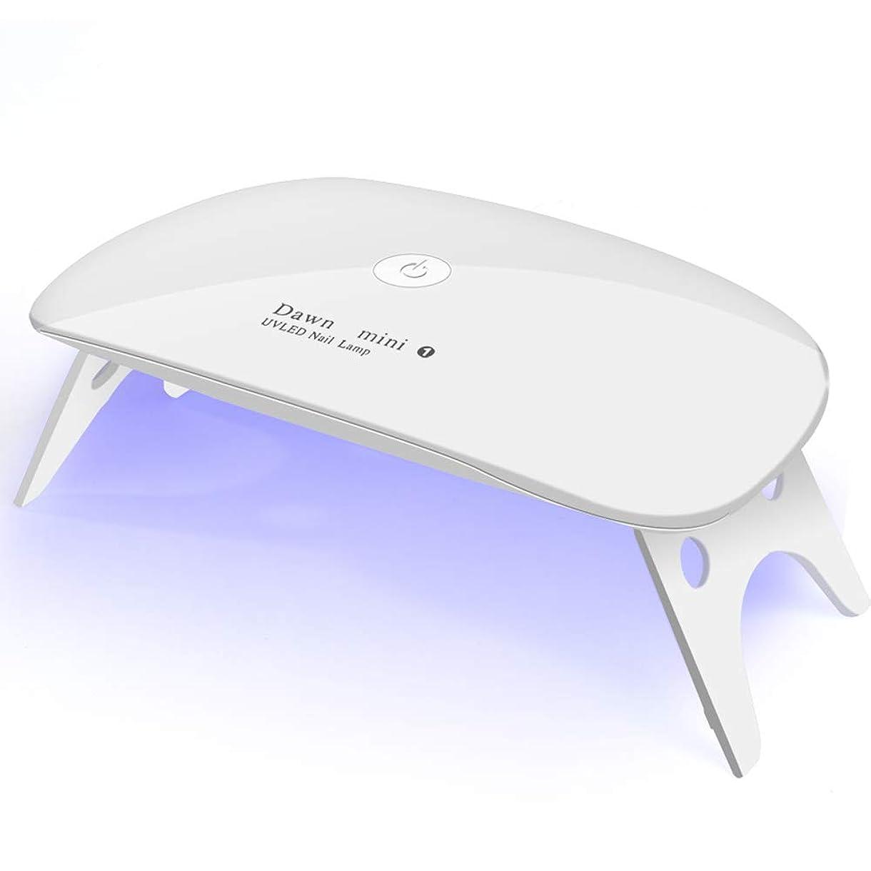 スケジュールサミット群衆UVライト LEDネイルドライヤー ジェルネイルLEDライト 硬化ライト タイマー設定可能 折りたたみ式手足とも使える 人感センサー式 UV と LEDダブルライト ジェルネイル用 (ホワイト )