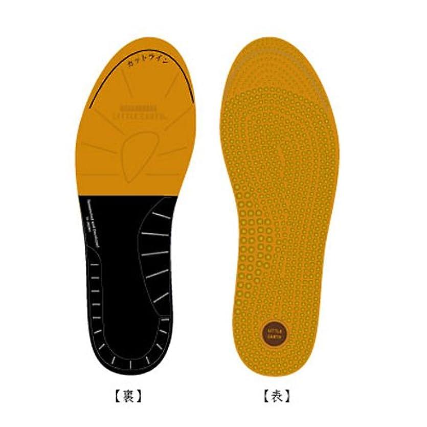 ほとんどない才能のあるペルソナボディポップ(body+pop) イボイボインソール(IBO IBO) 3801 ナチュラル S 23~24cm