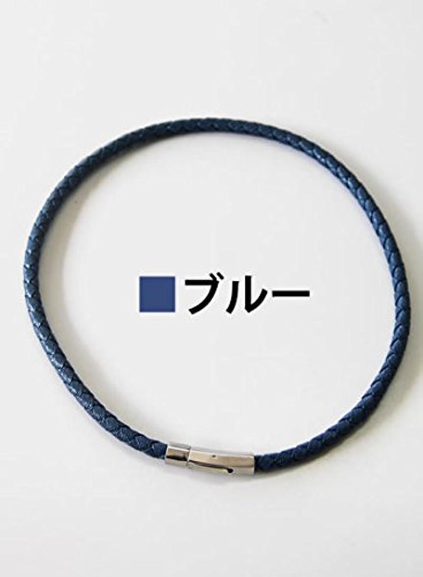 急襲驚いたメディアコランコラン 粋(IKI) マイナスイオンネックレス colancolan (Sサイズ(40cm), ブルー)