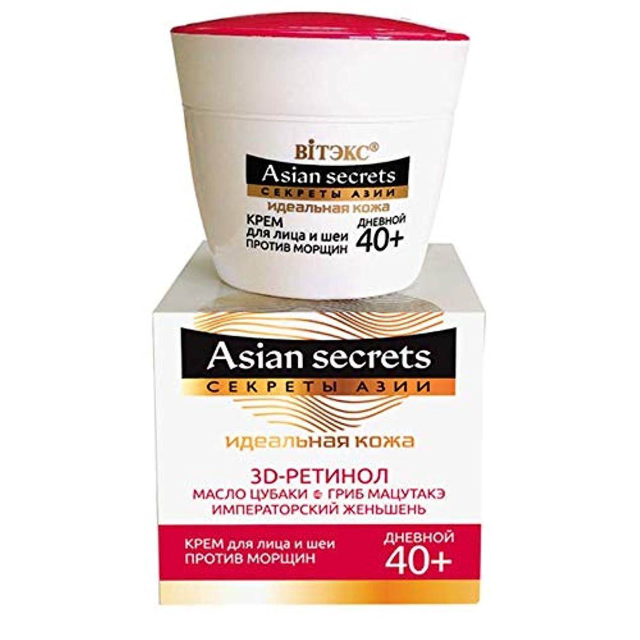 カヌー区別するロシアSkin Care Moisturizer for dry skin and normal skin. Korean Beauty - Face day Cream Moisturizer | Japanese Camellia, MATSUTAKE, GINSENG, 45 ml