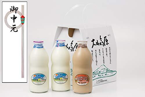 ギフトミルクAセット 特選大山おいしい牛乳 カフェオレセット (熨斗有(御中元))