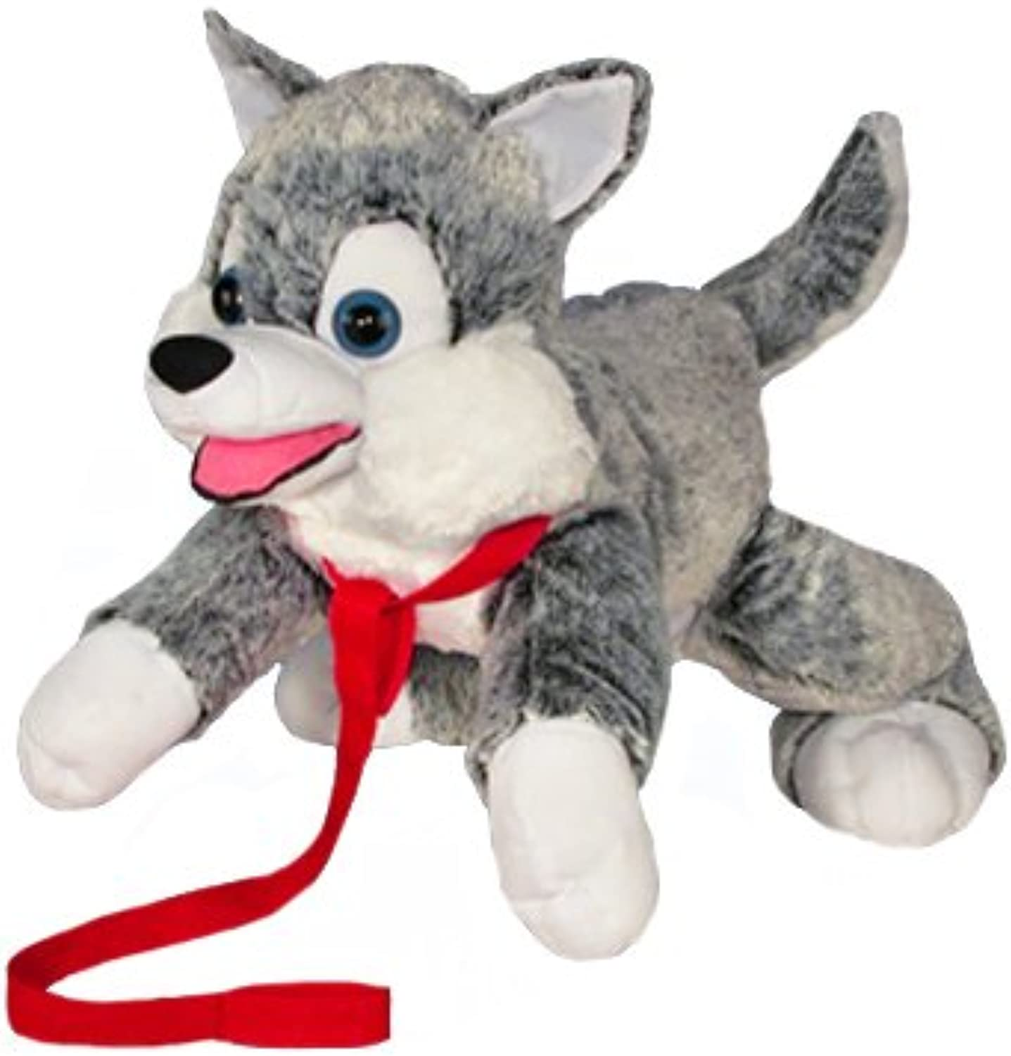 ToySource 3-258 S Rupert The Husky Dog Collectible Plush, Silver White, Size 14