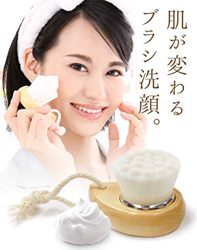 【Amazon.co.jp限定】洗顔ブラシ洗姫