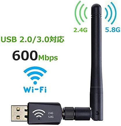 Qtuo wifi子機 無線LAN子機 無線LANアダプタ 600Mbps USB2.0/3.0高速モデル デュアルバンド バイパワー アンテナ wifiアンテナ acアダプタ 360度回転 高速通信 2.4G/150Mbps 5.8G/433Mbps Windows10/8/7/XP/Vista/Mac/Linuxに対応
