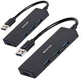 Hub USB 3.0 de 4 Puertos, BENFEI 2 Unidades, Ultrafino USB Hub, Compatible con MacBook, Mac Pro, Mac Mini, iMac, Surface Pro, XPS, PC, Flash Drive, Mobile HDD
