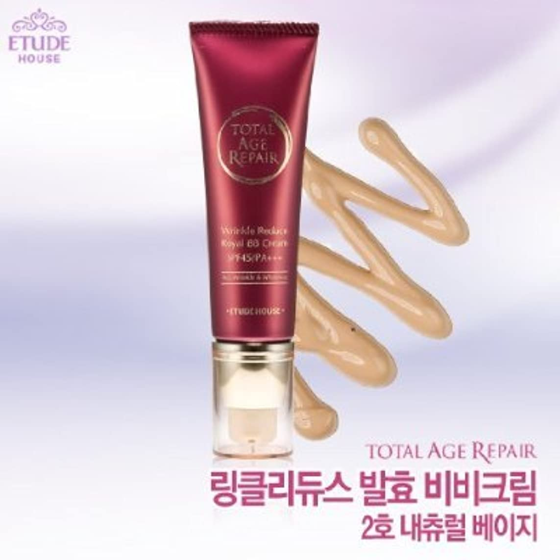 エゴイズム虎タワーEtude House Total Age Repair Wrinkle Reduce Royal BB Cream (SPF45/PA++) #2 Natural Beige