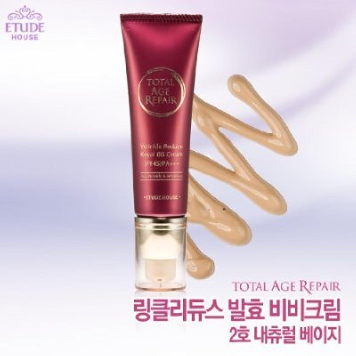 いっぱいホバートいたずらEtude House Total Age Repair Wrinkle Reduce Royal BB Cream (SPF45/PA++) #2 Natural Beige
