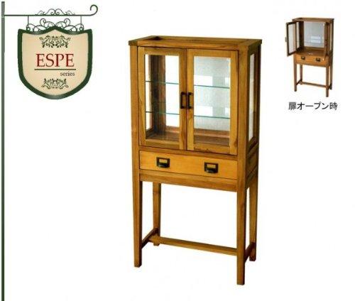 ESPE Consol cabinet 3段 ESK-2655 NA