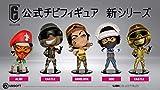 Ubisoft (ユービーアイソフト) 6コレクション チビフィギュア シリーズ5 5体セット (ALIBI/GRIDLOCK/DOC/CASTLE/GOLD CASTEL)