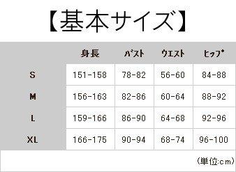 『4961524438341 ACOS コスプレ 衣装 銀魂 高杉晋助の衣装/サイズ-XL』の4枚目の画像
