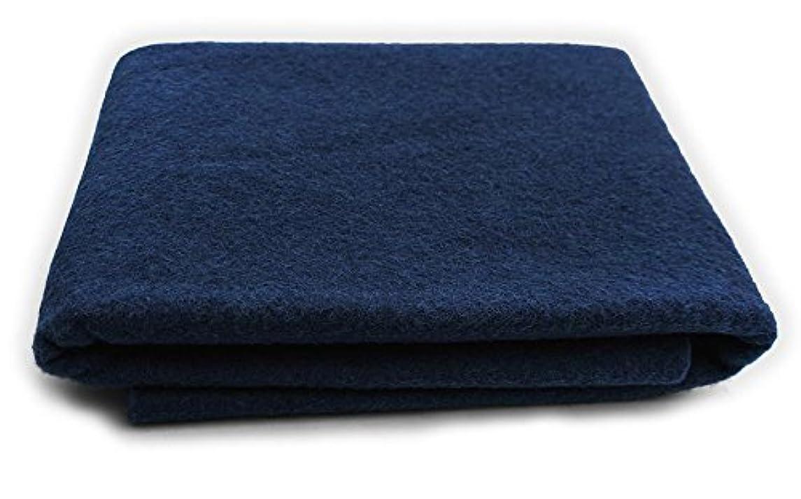 Classic Navy - XXL Wool Felt Sheet - Virgin 100% Wool - Fat Quarter 18