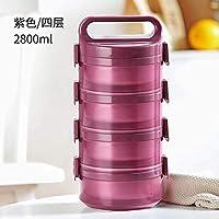 キッズ漏れ防止スクールアウトドア食器、4、レイヤ、スーツのためのステンレス鋼食品容器ポータブル弁当ランチボックス (Color : -, Size : -)