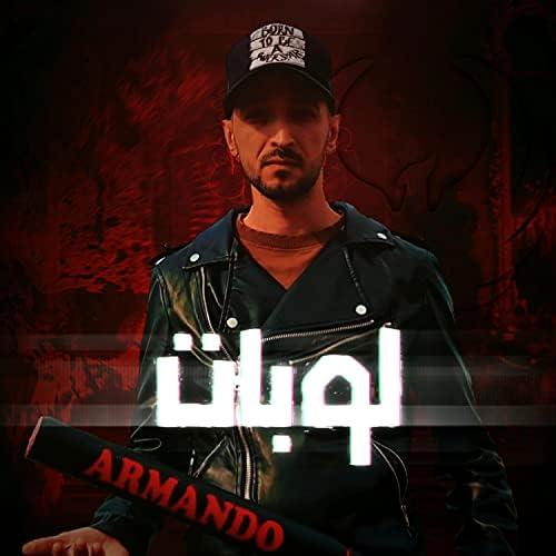 Armando Rap