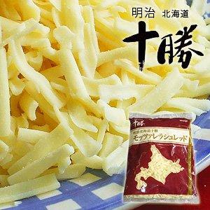 明治『北海道十勝モッツァレラシュレッドチーズ』