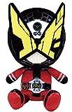 バンダイ(BANDAI) Chibi ぬいぐるみ 仮面ライダー ゲイツ 平成 ミニ 平成仮面ライダー20作品記念 1751