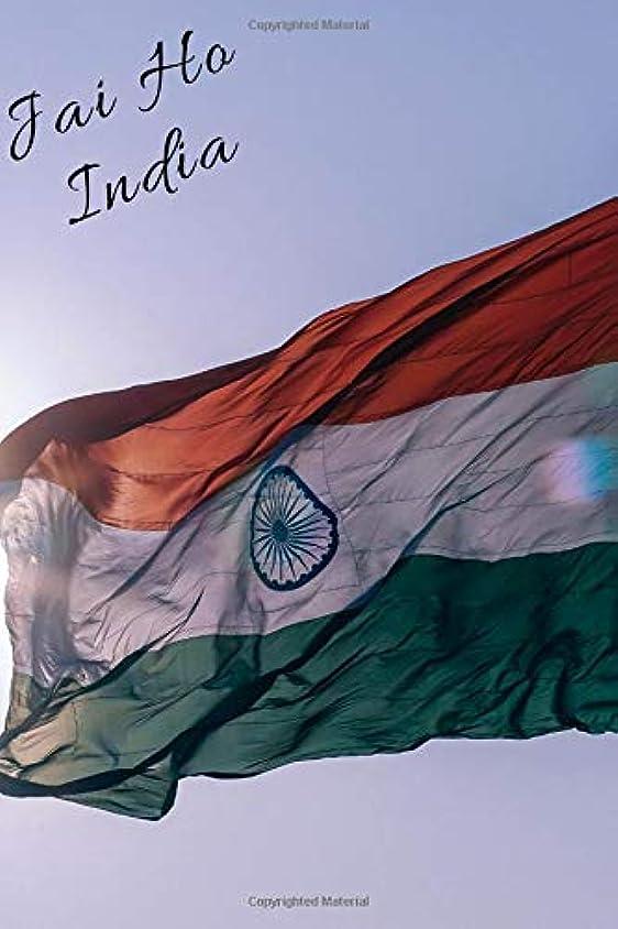 フィールドプレゼンゴネリルJai Ho India