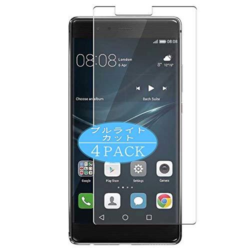 VacFun 4 Piezas Filtro Luz Azul Protector de Pantalla, compatible con Huawei P9 Plus/VIE-L09 / VIE-L29, Screen Protector Película Protectora(Not Cristal Templado) NEW Version