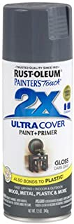 Rust-Oleum 249115 Painter's Touch 2X Ultra Cover, 12-Ounce, Dark Gray