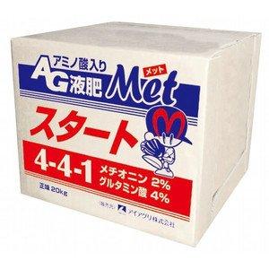 アミノ酸入りAG液肥 スタートMet 20kg