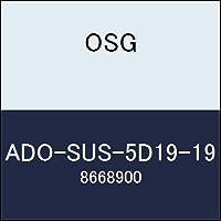 OSG 超硬ドリル ADO-SUS-5D19-19 商品番号 8668900