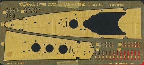 1/700 日本海軍重巡 高雄 甲板(アオシマ用)
