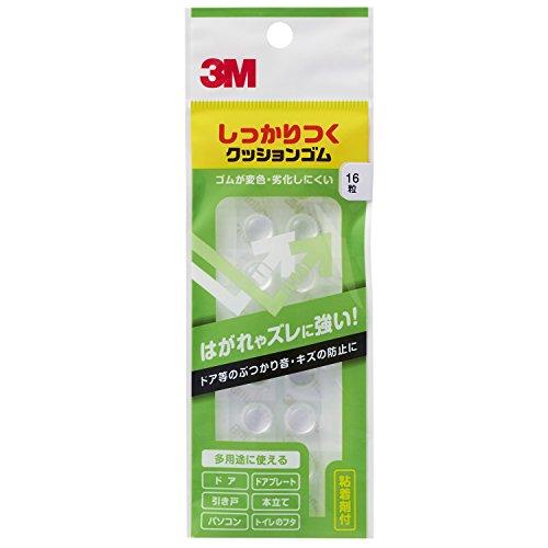 3M しっかりつくクッションゴム 11.2x5.1mm 丸形 16粒 CS-03