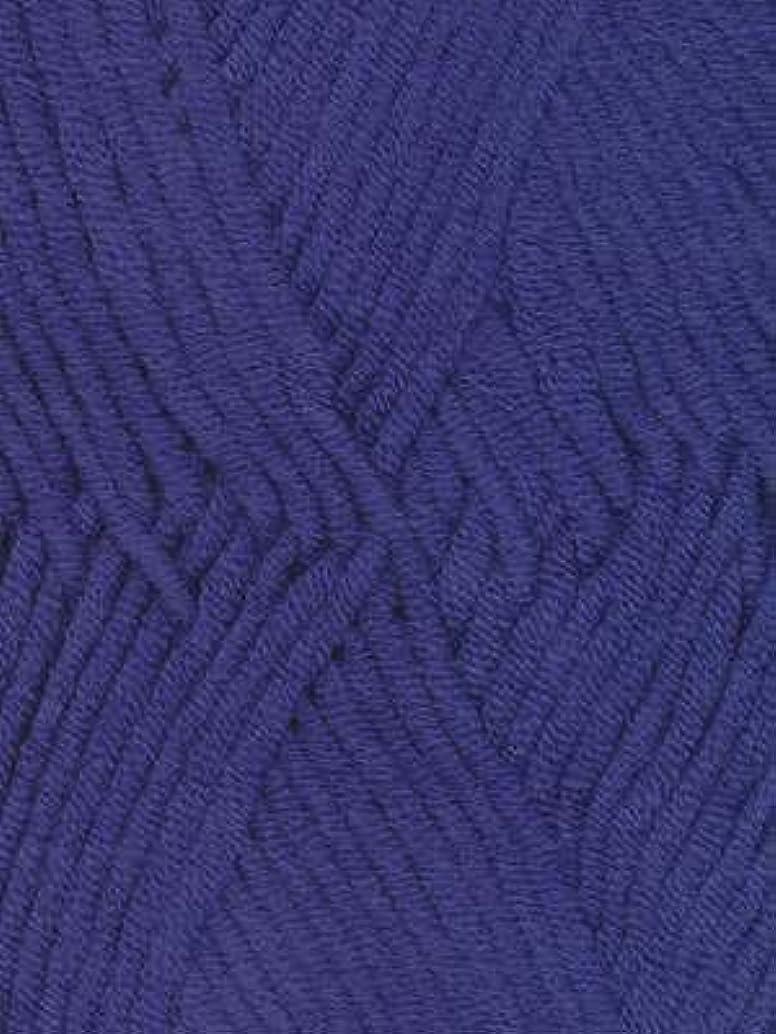 Babe Softcotton Yarn # 31 Blue Fairy
